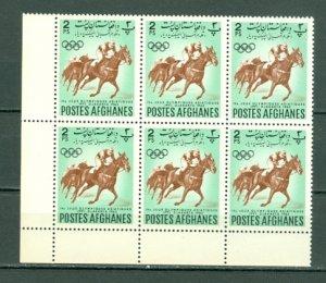 AFGHANISTAN 1962 HORSE RACING #600... UNFOLED CORNER BLK of 6...