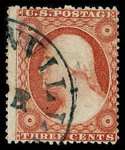 U.S. 1851-57 ISSUE 26A  Used (ID # 68664)