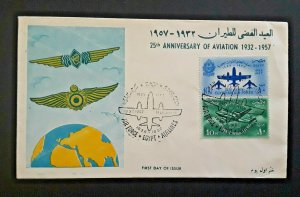 1957 Egypt 25th Anniversary Aviation Illustrated 1st Day Issue Cover