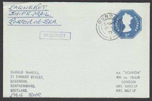 GB SCOTLAND 1973 cover SS Uganda - DUNDEE PAQUEBOT .........................Q149