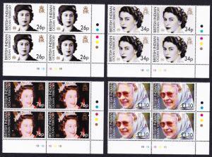 BIOT Queen Elizabeth II 4v Corner Blocks of Four SG#348-351