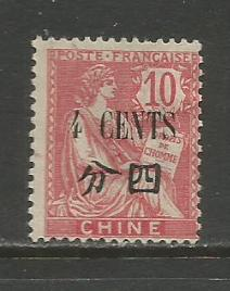 France (Offices/China)  #66  MNG  (1911)  c.v. $2.50