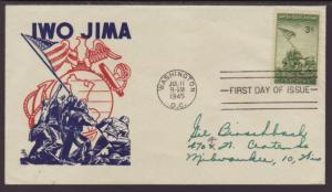 US 929 Iwo Jima 1945 Pen FDC