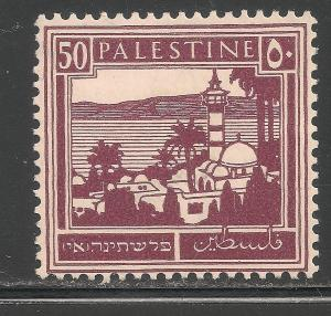 Palestine #78 (A6) VF MINT LH - 1927-42 50m Tiberias and Sea of Galilee