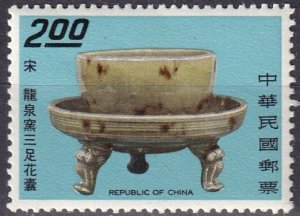 China #1299 Unused CV $17.50 (Z4630)