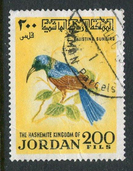 Jordan #590 Used