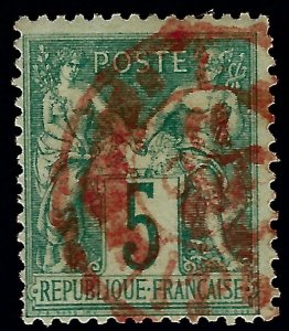 Important France #67 Used Red Cancel Fine SCV$45...From a great auction!