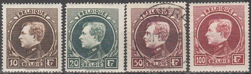 Belgium #212-5 F-VF Unused  CV $152.50 (A16242)