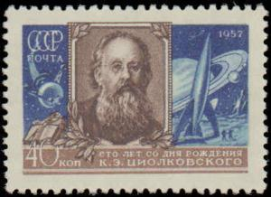 1957 Russia #1991, Complete Set, Never Hinged