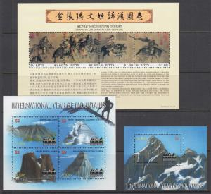 St. Kitts Sc 534-536 MNH. 2002 issues, 3 Souvenir Sheets, 2 cplt sets, VF