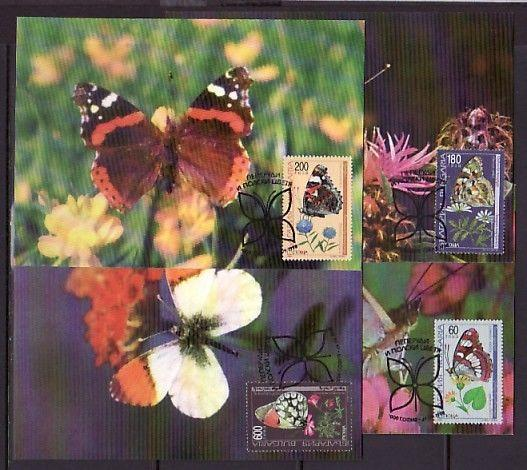 Bulgaria, Scott cat. 4052-4055. Butterflies issue on 4 Max. Cards