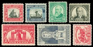 Scott 620-629 Seven Different 2c-17c 1925 to 1926 Issues All Mint NH Cat $78.25