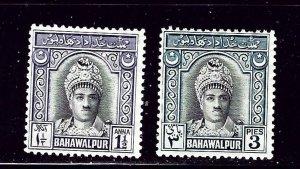 Pakistan-Bahawalpur O14-15 MH 1945 set