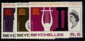 SEYCHELLES QEII SG230-232, complete set, NH MINT.