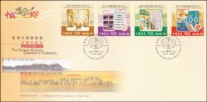 STAMP STATION PERTH Hong Kong # FDC Chamber of Commerce Centenary 2000 VFU