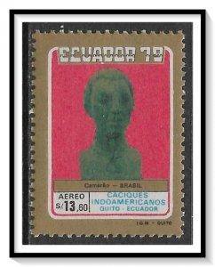 Ecuador #C674 Airmail MNH