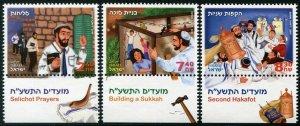 HERRICKSTAMP NEW ISSUES ISRAEL Sc.# 2157-59 Festivals 2017 Tabbed