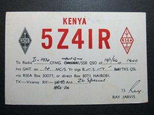 4299 Amateur Radio QSL Card Kenya