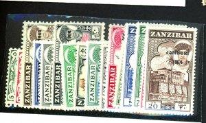 Zanzibar #185-300 MINT F-F OG NH Cat $13