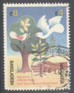 Bangladesh ~ #413 ~ Birds & Trees ~ Used