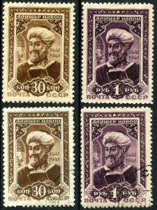 USSR RUSSIA #857-858 Alisher Navoi Soviet Stamps Postage 1942 MINT LH OG Used