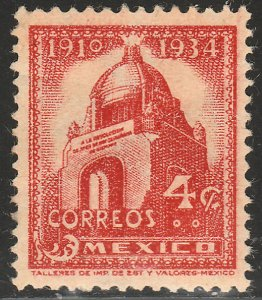 MEXICO 731, 4¢ MONUMENT TO THE REVOLUTION. MINT, NH. VF.