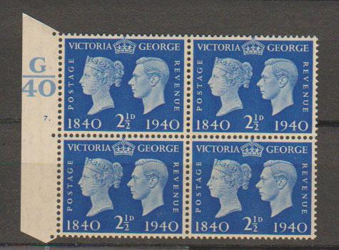 GB George VI  SG 483 Control G40 Cyl 7 Dot