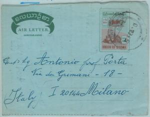 67621 - BURMA - Postal History - AEROGRAMME  to ITALY 1970 - AGRICOLTURE