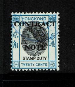Hong Kong Contract Note 1971 (On '67) 20c Used (BF# 91) - S4606