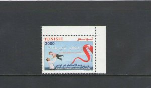 TUNISIA : Sc. 1634 / ** SUPPORT FOR INVESTMENT  **/ SINGLE   / MNH