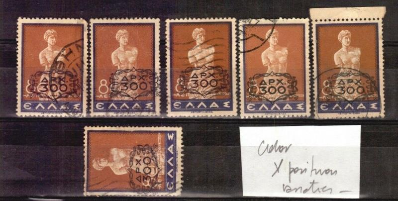 GREECE 1946 Milo Venus with different color and overptrint varieties good lot