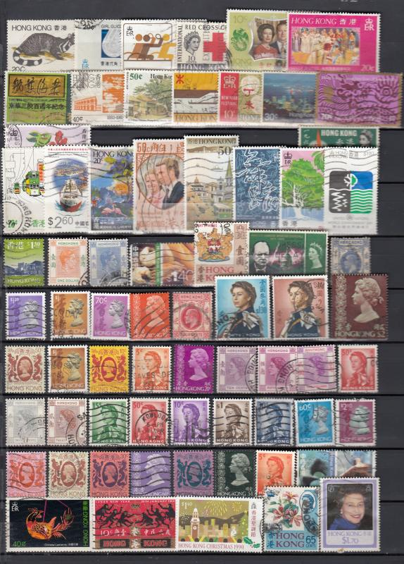 Hong Kong - stamp lot  # 1 - (3010)