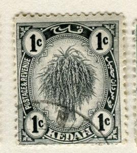 MALAYA KEDAH;  1921 early Rice sheaf issue fine used 1c. value