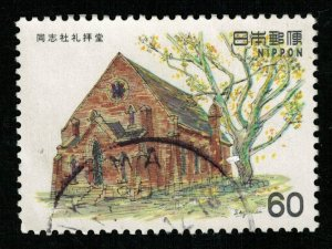 Japan, 60 Sen (T-5976)
