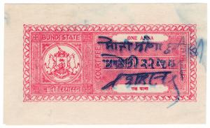 (I.B) India (Princely States) Revenue : Bundi Duty 1a