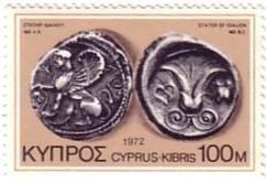 Cyprus Scott 386-389 (1972: Silver Staters)