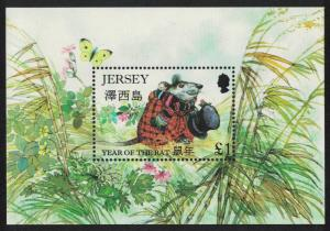 Jersey MNH S/S 746 Year Of The Rat 1996