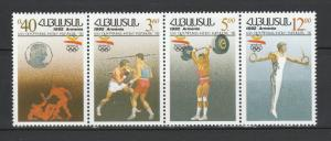 Armenia 1992 Olympic Games - Barcelona 4 MNH Stamps