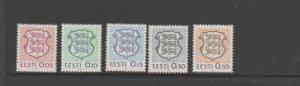 ESTONIA #200-208  1991 NATIONAL ARMS     MINT  VF NH  O.G