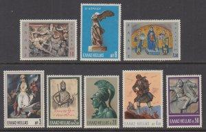 Greece 919-926 MNH VF