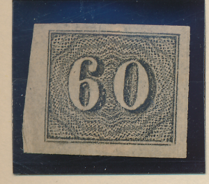 Brazil Stamp Scott #24, Mint Hinged, Light Partial Original Gum, Good Margins...