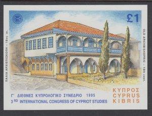 Cyprus 861 Architecture Souvenir Sheet MNH VF