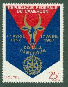 CAMEROUN 459 MH BIN$ 1.25