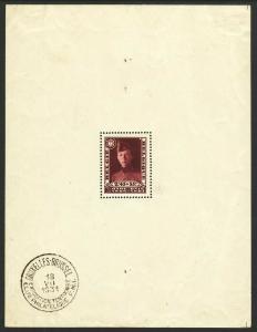 1931 Belgium Semi-postal Prince Leopold S/S MH remnants w/ club Sc# B106