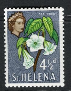 ST.HELENA;  1961 early QEII issue fine Mint MNH unmounted , 4.5d. value