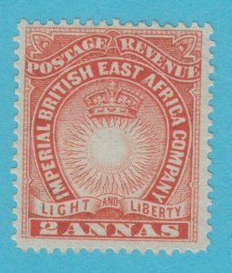 BRITISH EAST AFRICA 16 MINT HINGED OG *  NO FAULTS VERY  FINE !