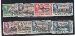 FI-SOUTH GEORGIA (MM117) # 3L1-3L8 VF-MH VARp,sh FALKLAND ISL.O/PRINT-#S2 CV $29