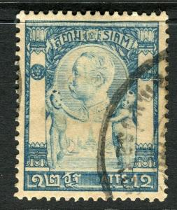THAILAND; 1905 Temple of Light issue fine used 12a. value