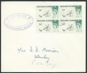FALKLAND IS 1968 ½d Thrush block on cover CARRIED ON / HOVERCRAFT SRN6.....61435