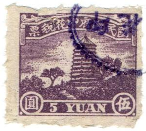 (I.B) China Revenue : Duty Stamp $5 (Temple)